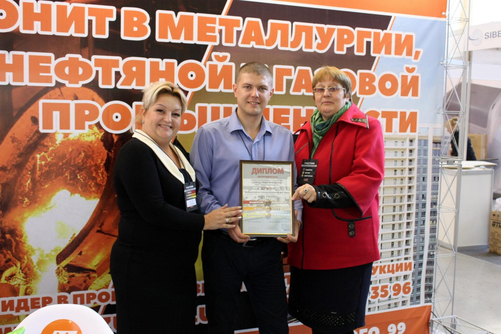 Международная выставка промышленного оборудования, металлообработки, литья и энергетики.