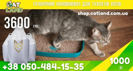Якісний наповнювач Cat Land, комкуючого типу, дає особливі вбираючі елементи.