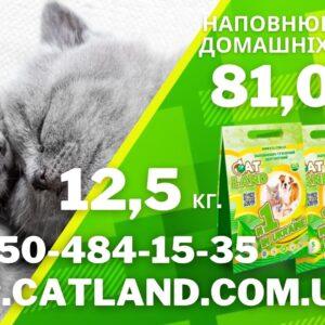 Лучший наполнитель для котов в Украине